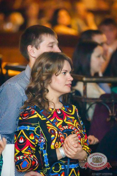 Сестры Зайцевы, 19 апреля 2014 - Ресторан «Максимилианс» Казань - 14