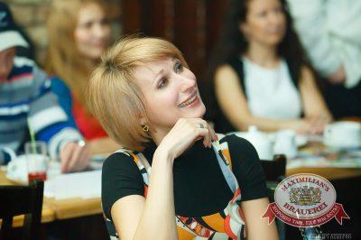 Сестры Зайцевы, 19 апреля 2014 - Ресторан «Максимилианс» Казань - 15