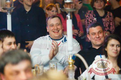 Сестры Зайцевы, 19 апреля 2014 - Ресторан «Максимилианс» Казань - 16