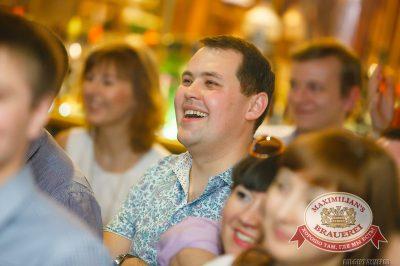 Сестры Зайцевы, 19 апреля 2014 - Ресторан «Максимилианс» Казань - 18