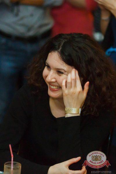 Сестры Зайцевы, 19 апреля 2014 - Ресторан «Максимилианс» Казань - 19