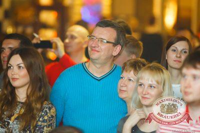 Сестры Зайцевы, 19 апреля 2014 - Ресторан «Максимилианс» Казань - 22