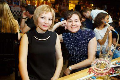 Сестры Зайцевы, 19 апреля 2014 - Ресторан «Максимилианс» Казань - 25