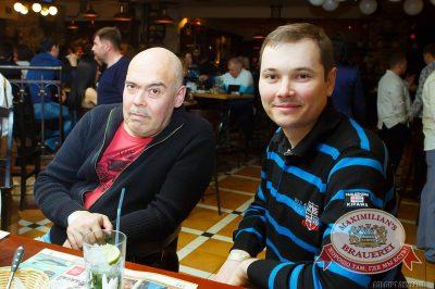 Сестры Зайцевы, 19 апреля 2014 - Ресторан «Максимилианс» Казань - 27