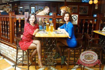 Сестры Зайцевы, 19 апреля 2014 - Ресторан «Максимилианс» Казань - 28
