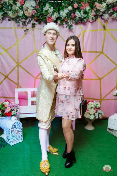 Вечеринка «Холостяки и холостячки», 13 апреля 2019 - Ресторан «Максимилианс» Казань - 0006