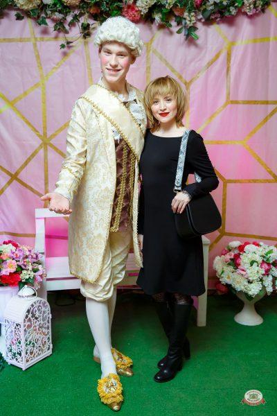 Вечеринка «Холостяки и холостячки», 13 апреля 2019 - Ресторан «Максимилианс» Казань - 0007
