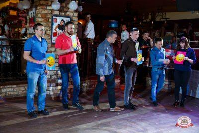 Вечеринка «Холостяки и холостячки», 13 апреля 2019 - Ресторан «Максимилианс» Казань - 0016