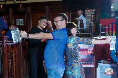 Вечеринка «Холостяки и холостячки», 13 апреля 2019 - Ресторан «Максимилианс» Казань - 0020