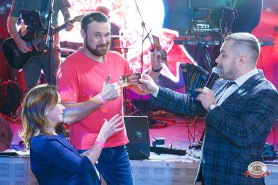 Вечеринка «Холостяки и холостячки», 13 апреля 2019 - Ресторан «Максимилианс» Казань - 0021