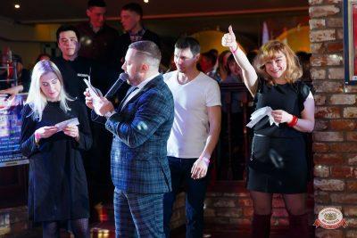 Вечеринка «Холостяки и холостячки», 13 апреля 2019 - Ресторан «Максимилианс» Казань - 0028