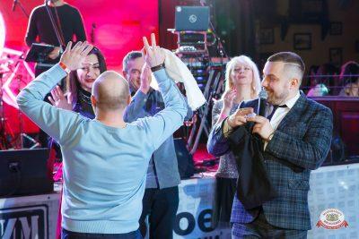 Вечеринка «Холостяки и холостячки», 13 апреля 2019 - Ресторан «Максимилианс» Казань - 0034
