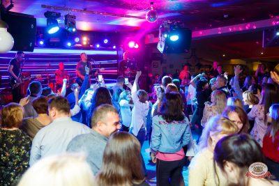 Вечеринка «Холостяки и холостячки», 13 апреля 2019 - Ресторан «Максимилианс» Казань - 0036