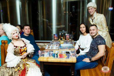 Вечеринка «Холостяки и холостячки», 13 апреля 2019 - Ресторан «Максимилианс» Казань - 0042