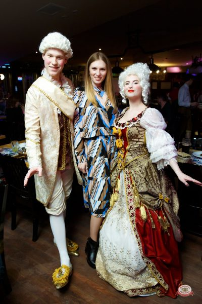 Вечеринка «Холостяки и холостячки», 13 апреля 2019 - Ресторан «Максимилианс» Казань - 0049