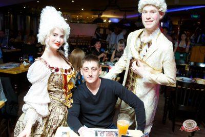 Вечеринка «Холостяки и холостячки», 13 апреля 2019 - Ресторан «Максимилианс» Казань - 0051