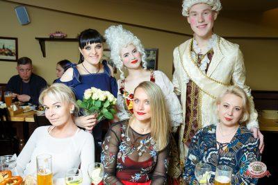 Вечеринка «Холостяки и холостячки», 13 апреля 2019 - Ресторан «Максимилианс» Казань - 0053