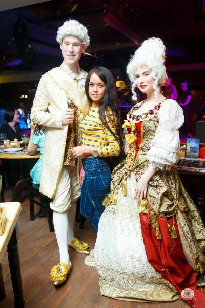 Вечеринка «Холостяки и холостячки», 13 апреля 2019 - Ресторан «Максимилианс» Казань - 0056