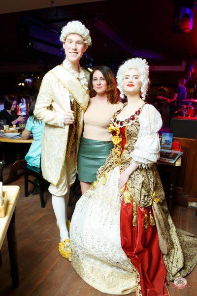 Вечеринка «Холостяки и холостячки», 13 апреля 2019 - Ресторан «Максимилианс» Казань - 0057