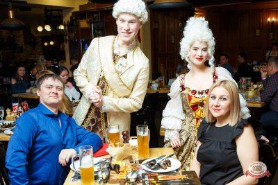 Вечеринка «Холостяки и холостячки», 13 апреля 2019 - Ресторан «Максимилианс» Казань - 0059