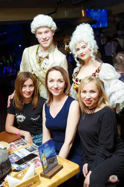 Вечеринка «Холостяки и холостячки», 13 апреля 2019 - Ресторан «Максимилианс» Казань - 0060
