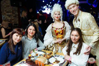 Вечеринка «Холостяки и холостячки», 13 апреля 2019 - Ресторан «Максимилианс» Казань - 0063