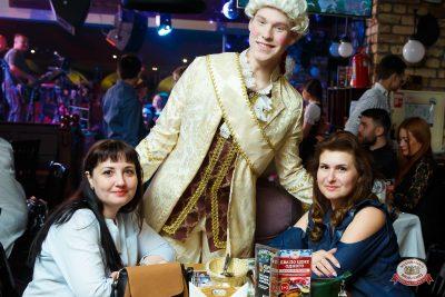Вечеринка «Холостяки и холостячки», 13 апреля 2019 - Ресторан «Максимилианс» Казань - 0064