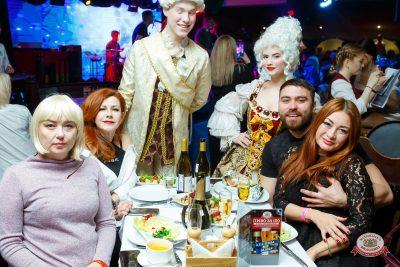 Вечеринка «Холостяки и холостячки», 13 апреля 2019 - Ресторан «Максимилианс» Казань - 0065