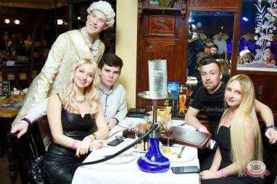 Вечеринка «Холостяки и холостячки», 13 апреля 2019 - Ресторан «Максимилианс» Казань - 0067