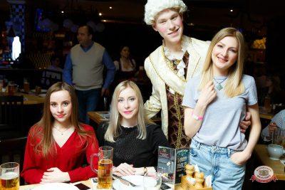 Вечеринка «Холостяки и холостячки», 13 апреля 2019 - Ресторан «Максимилианс» Казань - 0069
