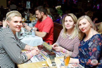 Вечеринка «Холостяки и холостячки», 13 апреля 2019 - Ресторан «Максимилианс» Казань - 0073