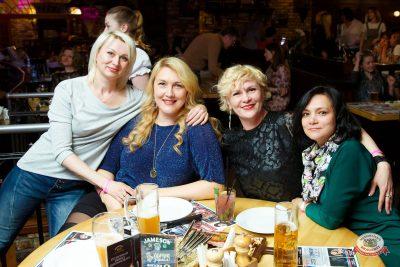 Вечеринка «Холостяки и холостячки», 13 апреля 2019 - Ресторан «Максимилианс» Казань - 0075