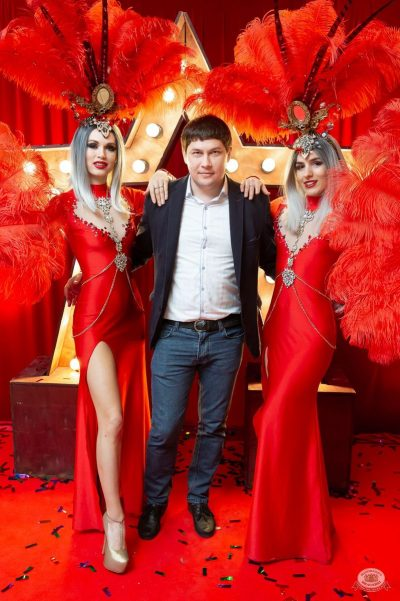 Вечеринка «Холостяки и холостячки», 9 февраля 2019 - Ресторан «Максимилианс» Казань - 16
