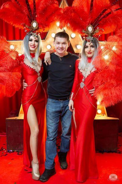 Вечеринка «Холостяки и холостячки», 9 февраля 2019 - Ресторан «Максимилианс» Казань - 19