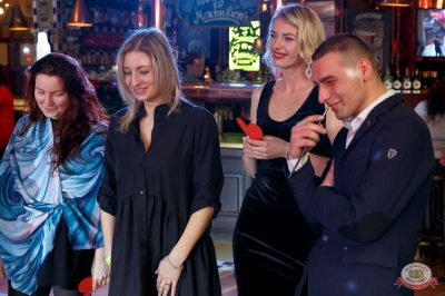 Вечеринка «Холостяки и холостячки», 9 февраля 2019 - Ресторан «Максимилианс» Казань - 34