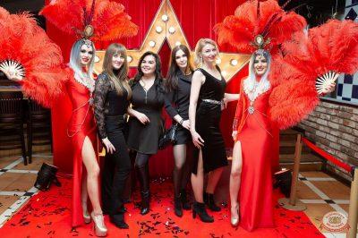 Вечеринка «Холостяки и холостячки», 9 февраля 2019 - Ресторан «Максимилианс» Казань - 4