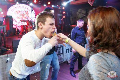 Вечеринка «Холостяки и холостячки», 9 февраля 2019 - Ресторан «Максимилианс» Казань - 42