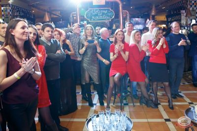 Вечеринка «Холостяки и холостячки», 9 февраля 2019 - Ресторан «Максимилианс» Казань - 46