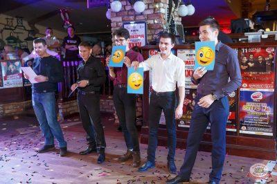 Вечеринка «Холостяки и холостячки», 9 февраля 2019 - Ресторан «Максимилианс» Казань - 51