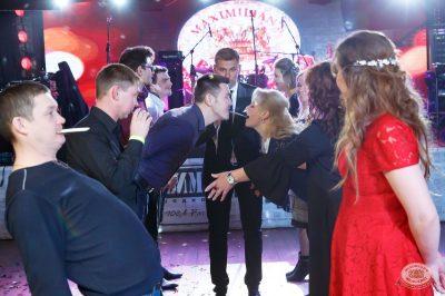 Вечеринка «Холостяки и холостячки», 9 февраля 2019 - Ресторан «Максимилианс» Казань - 53