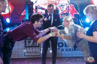 Вечеринка «Холостяки и холостячки», 9 февраля 2019 - Ресторан «Максимилианс» Казань - 56