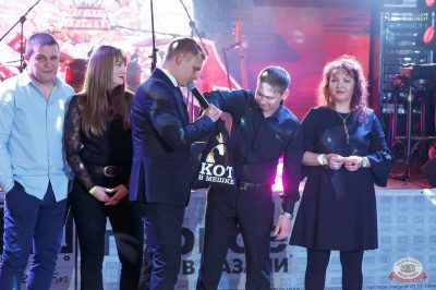 Вечеринка «Холостяки и холостячки», 9 февраля 2019 - Ресторан «Максимилианс» Казань - 59