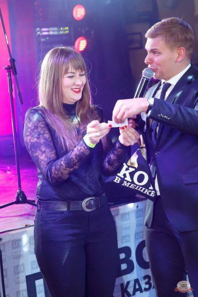 Вечеринка «Холостяки и холостячки», 9 февраля 2019 - Ресторан «Максимилианс» Казань - 60
