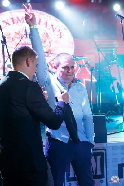 Вечеринка «Холостяки и холостячки», 9 февраля 2019 - Ресторан «Максимилианс» Казань - 61