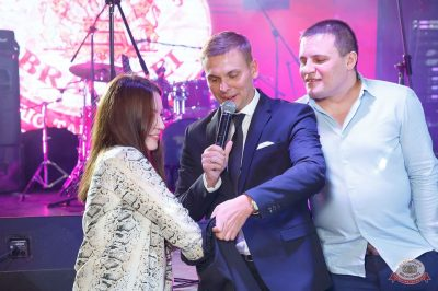 Вечеринка «Холостяки и холостячки», 9 февраля 2019 - Ресторан «Максимилианс» Казань - 62