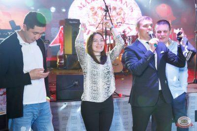 Вечеринка «Холостяки и холостячки», 9 февраля 2019 - Ресторан «Максимилианс» Казань - 64