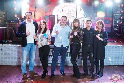 Вечеринка «Холостяки и холостячки», 9 февраля 2019 - Ресторан «Максимилианс» Казань - 65