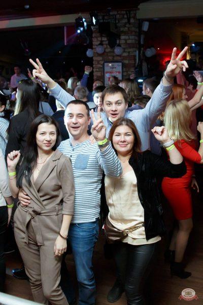 Вечеринка «Холостяки и холостячки», 9 февраля 2019 - Ресторан «Максимилианс» Казань - 66