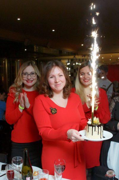 Вечеринка «Холостяки и холостячки», 9 февраля 2019 - Ресторан «Максимилианс» Казань - 68
