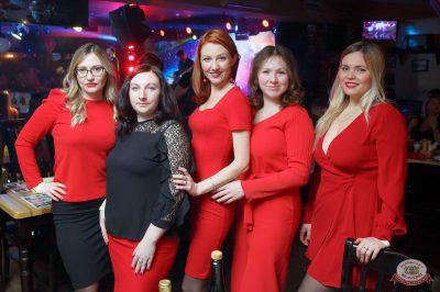 Вечеринка «Холостяки и холостячки», 9 февраля 2019 - Ресторан «Максимилианс» Казань - 69